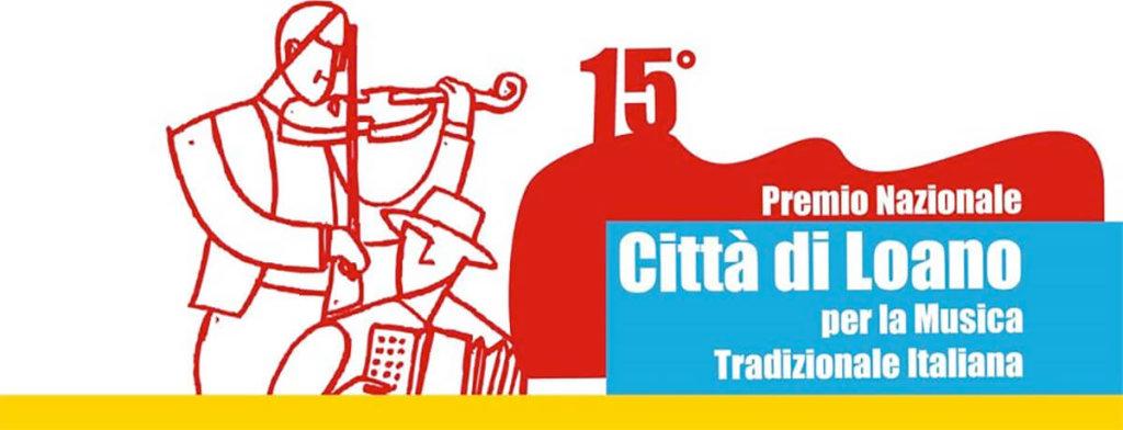 Premio Nazionale Città di Loano 15a edizione